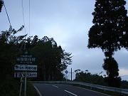 d050531-1