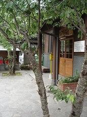 Kyusyu0708076