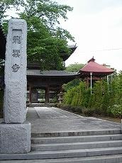 Ryun1