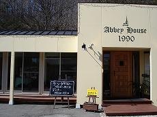 Abbeyhouse1
