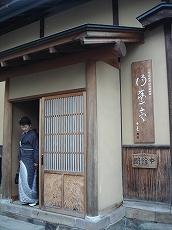 Obuse4_2