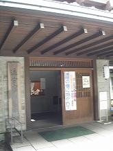 Oiwake7